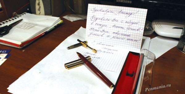 Александр, победитель конкурса Напиши красиво на penmania.ru - 2015