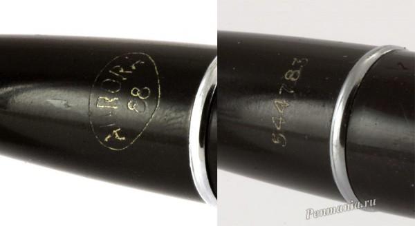 Перьевая ручка Aurora 88 Nikargenta (Италия)