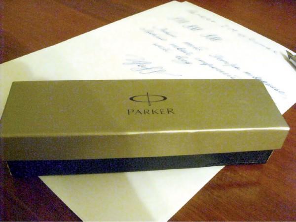 Parker IM из Китая