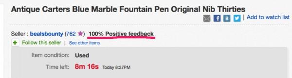 Как купить перьевую ручку на ebay
