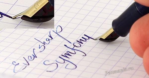 перьевая ручка Eversharp Symphony с полу-гибким золотым пером