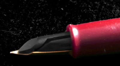 Перьевая ручка Eversharp Ventura