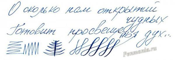 Образец письма ручки Diamond Point