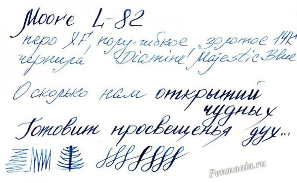 образец письма ручкой Moore L-82
