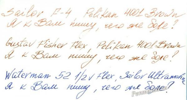 письмо обычным пером (Sailor F-4) и гибким пером