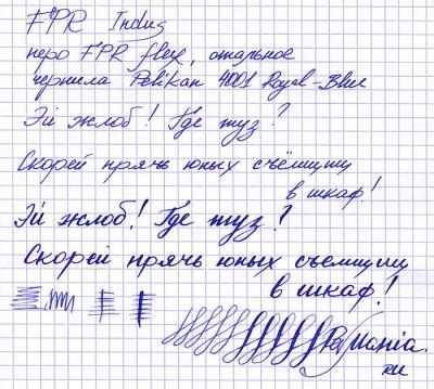 Образец письма пера FRP Flex (Индия)