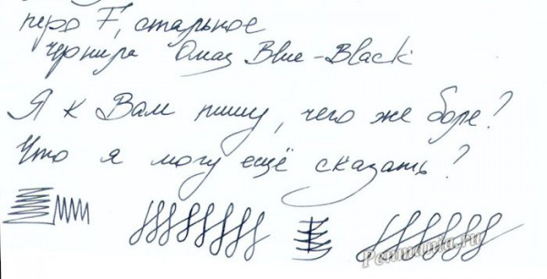 Тест чернил Omas Blue-Black (Италия)