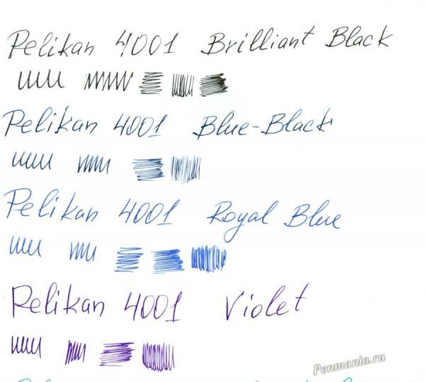 Образцы письма чернилами Pelikan 4001 / writing samples