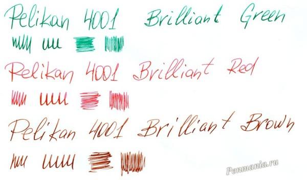 </p> <p>Образцы письма чернилами Pelikan 4001 / writing </p> <p>samples