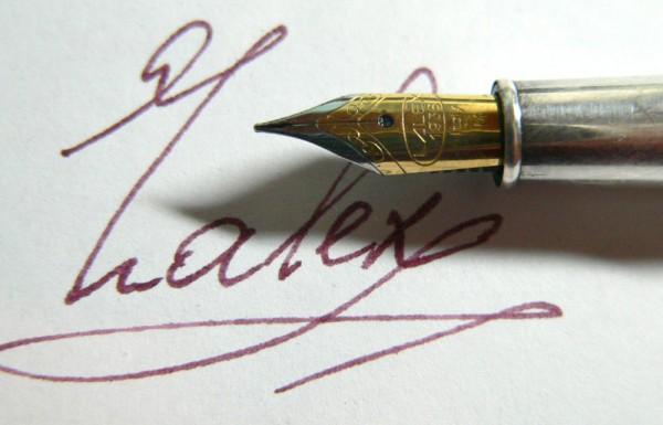ручка Lalex