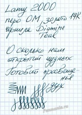 Образец письма ручки Lamy 2000 с пером ОМ ((oblique-medium)