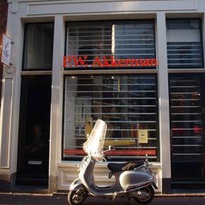 Ручечный магазин в Амстердаме...