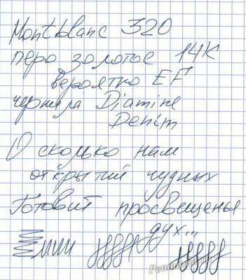 Образец письма перьевой ручки Montblanc 320 EF / writing sample