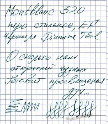 образец письма перьевой ручки Montblanc 320, со стальным пером EF / writing sample