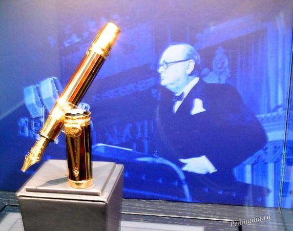 Montblanc Winston Churchill