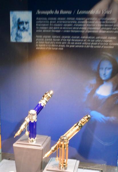 Montblanc Leonardo da Vinci