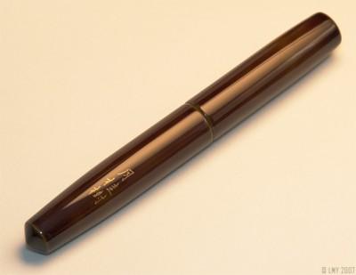 надпись кистью на ручке Nakaya