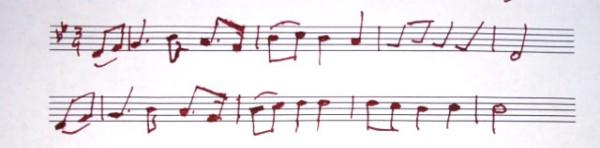 Перо Music