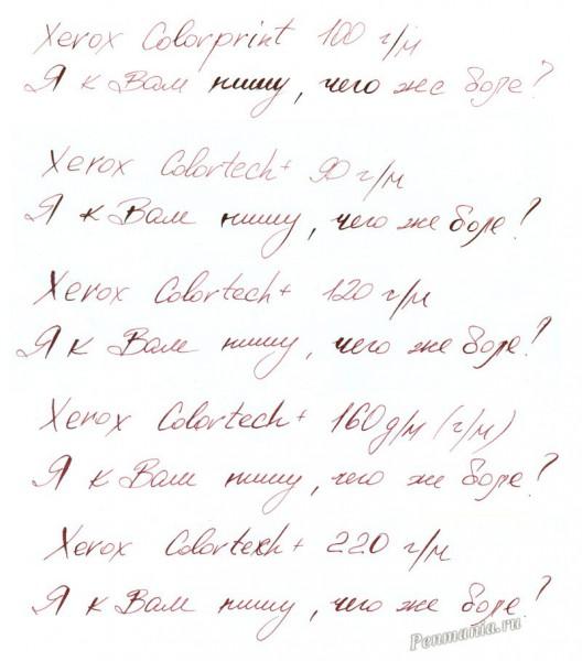 Образцы письма на бумаге Xerox Colotech+ разной плотности
