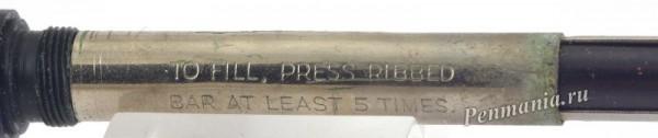 Перьевая ручка Parker 17 (Великобритания)