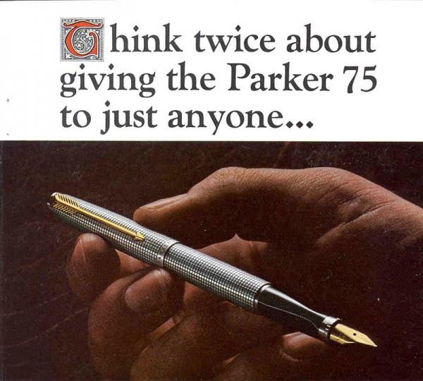 Перьевая ручка Parker 75