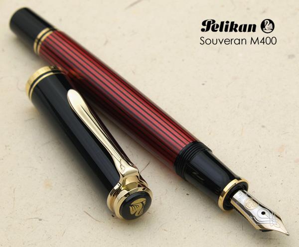 Перьевая ручка Pelikan M400 red