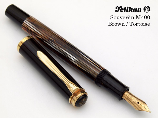 Перьевая ручка M400 brown tortoise