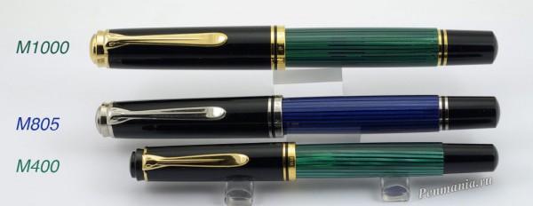 Перьевые ручки Pelikan M1000, M800 (M805), M400 (Германия)