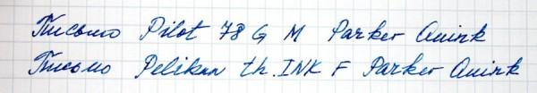 Перьевая ручка Pelikan th.INK (Германия)