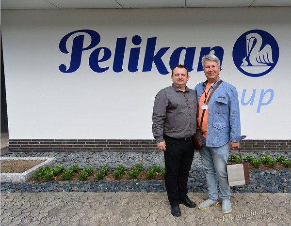Pelikan Group: на производстве