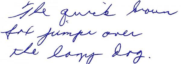 На пути к красивому почерку. Уже лучше, но буквы всё ещё нервно косятся друг на друга