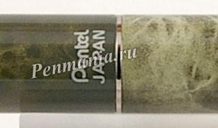 перьевая ручка Pentel Excalibur