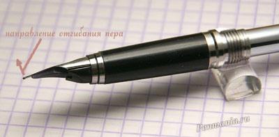 секция перьевой ручки Pilot Tow