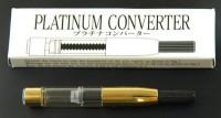 Конвертер для ручки Platinum (Япония)