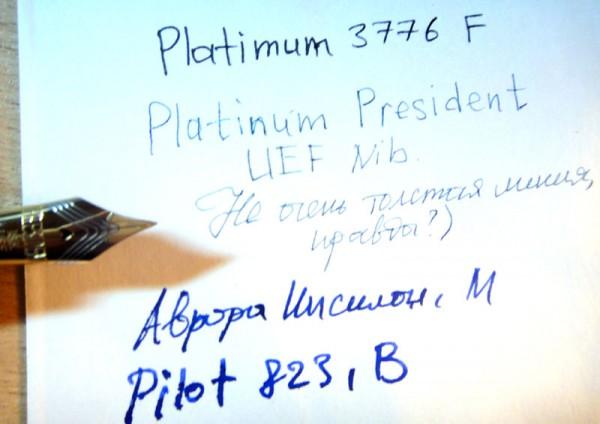 Platinum 3776 maki-e flying crane (Япония)
