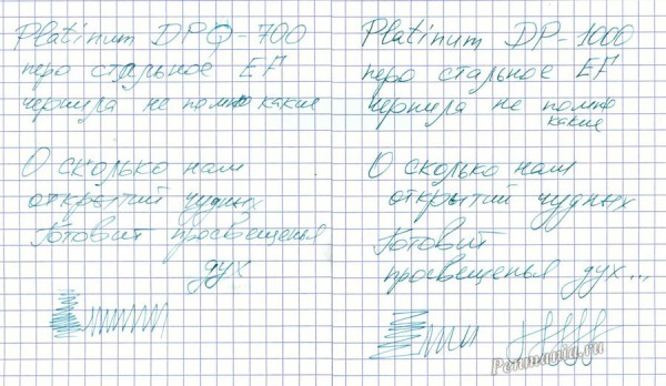 Образец письма Platinum DPQ-700 EF / Platinum DP-1000 EF / writing sample