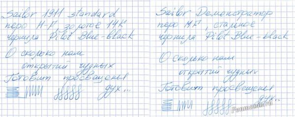Образцы письма перьевых ручек Sailor 1991 Standart F (одновременно и Sailor Pro Gear Slim F) и Sailor Junior Demonstrator MF (одновременно и Sailor Lecoule MF)