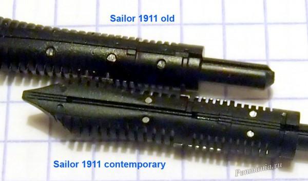Фидеры перьевых ручек Sailor 1911 Standard прошлых выпусков и современный