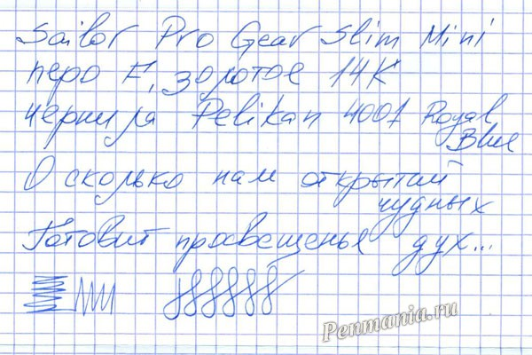 образец письма Sailor Pro Gear slim mini F / writing sample