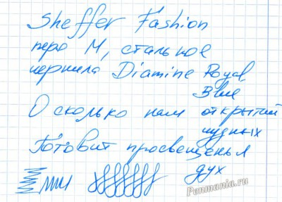 Образец письма Sheaffer Fashion / writing sample