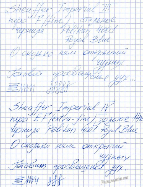 Образцы письма перьевых ручек Sheaffer Imperial III F и Sheaffer Imperial IV XF (США)