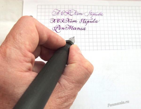 Перьевая ручка ACR KIM (Индия)