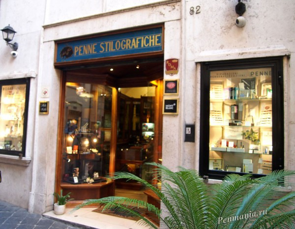 Penne Stilografiche, Рим