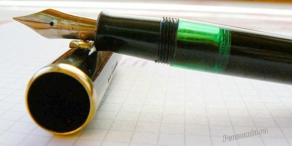 Перьевая ручка Tropen (Германия) / fountain pen