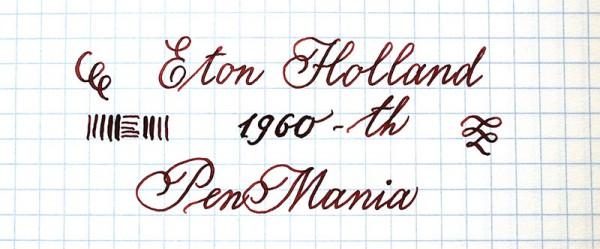 Перьевая ручка Eton (Германия) / fountain pen