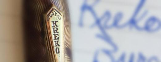 Kreko fountain pen