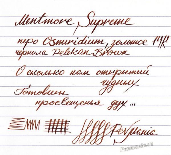 Образец письма ручки Mentmore Supreme (England)