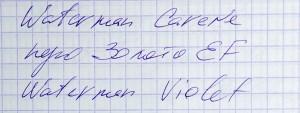 образец письма Waterman Carene перо EF